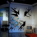 Exhibition: Coalesce, Palma Dotze. Barcelona, Spain / 2